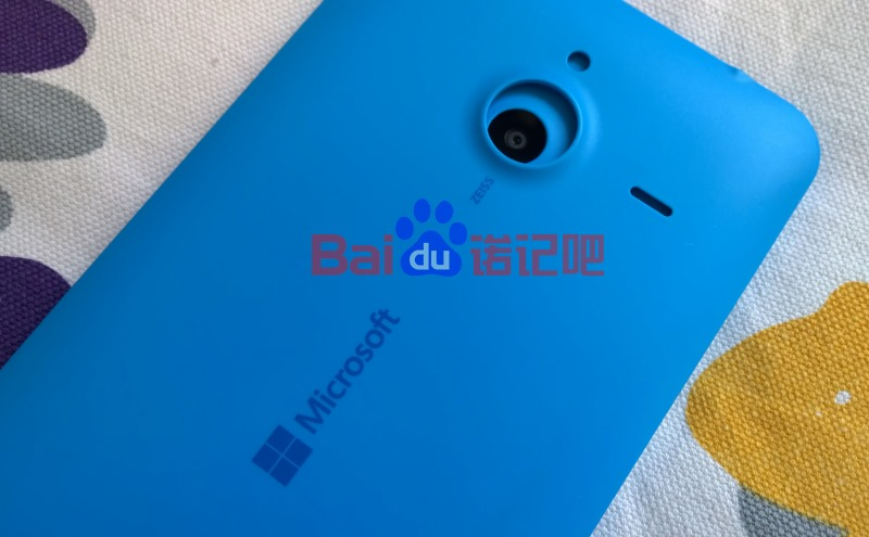 lumia back cover 2