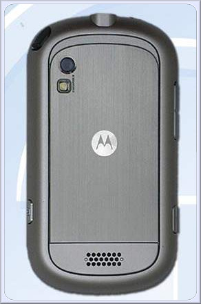 More Motorola Atilla details 2