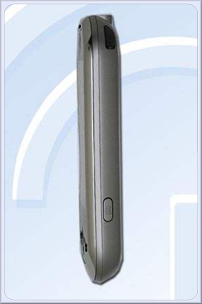 More Motorola Atilla details 3