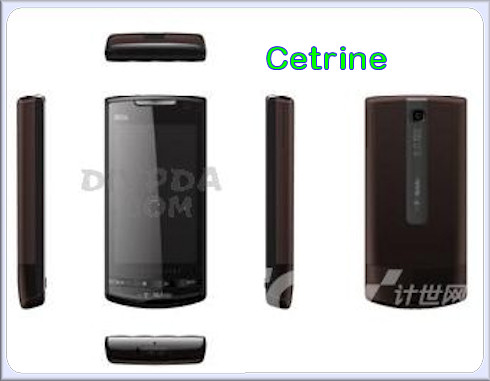 HTC Leak - all the pictures and our analysis 7