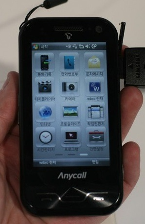 Hands-on video with Samsung's WIMAX Windows Mobile phone 5
