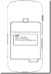 Samsung-i920