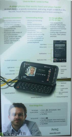 Sprint TP2 marketing