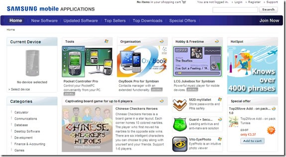 samsung-mobile-application-store