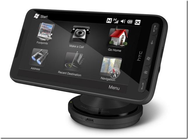 HTC-HD2_car_holder_1002-640x472