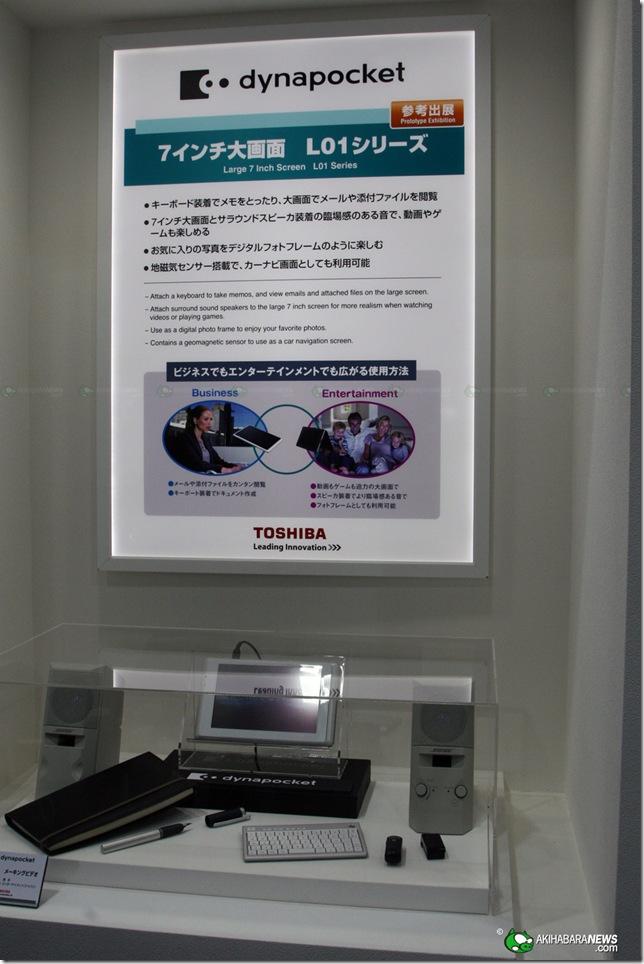 Toshiba_Fynapocket_001