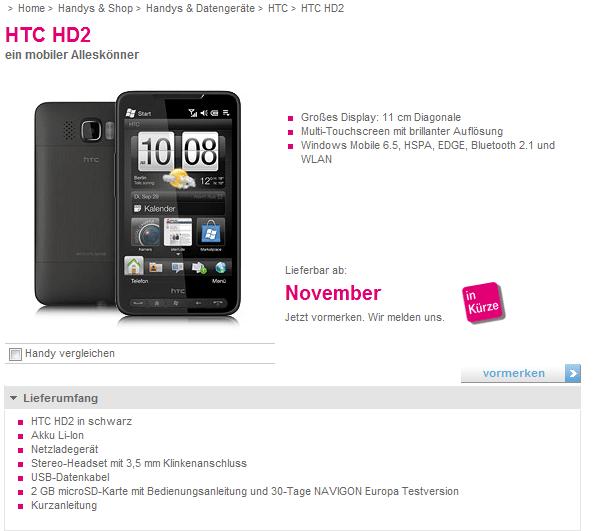 T-Mobile-DE-HD2