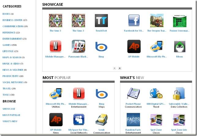 desktopmarketplace