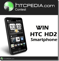htcpediagiveway
