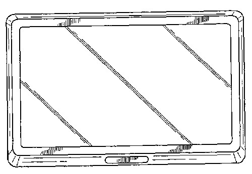 acer-mid-patent-20100429