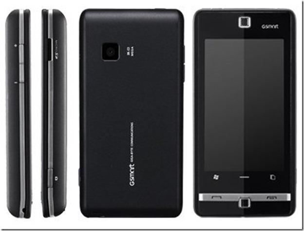 gigabyte gsmart s1205