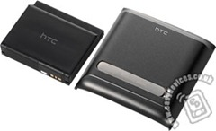 official HTC HD2 extended battery