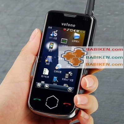 Only 3rd Windows Phone with capacitive touch screen is also a walkie-talkie 4
