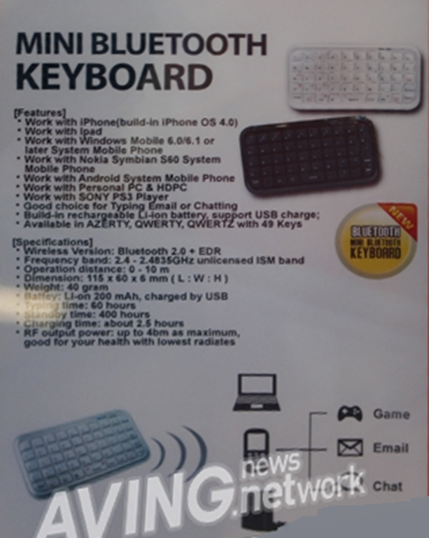 Lapara Mini bluetooth keyboard specs