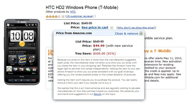 HTC HD2 available for only $50