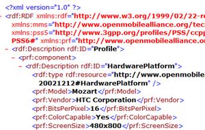 HTC Mozart MMS XML