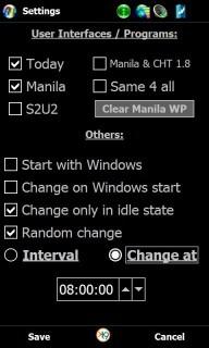 s2u2 how to change