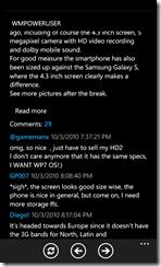 WMPU Comments
