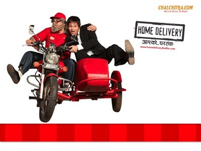 home-delivery1[1]