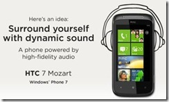 htc-mozart-india-launch-price