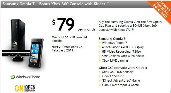 Xbox-360-Omnia-7