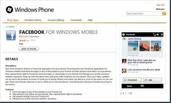 windowsmobile_marketplace_install