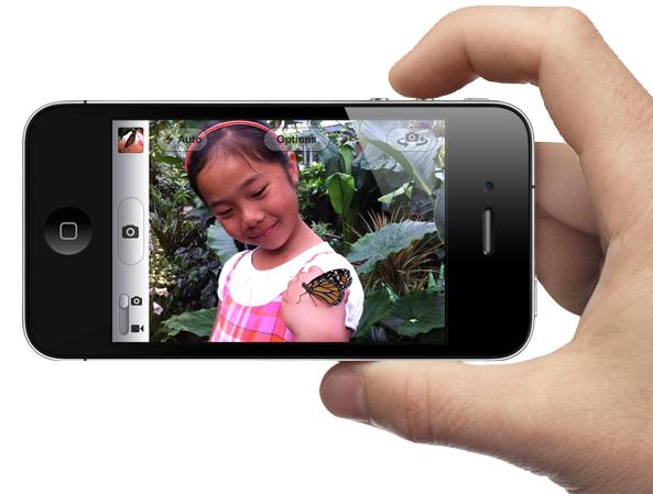 iOS-5-Camera