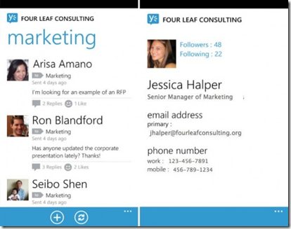 yammer windows phone