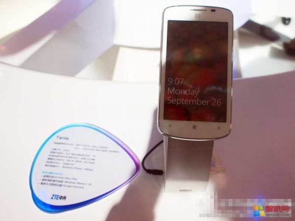 Tania - ZTE's First Windows Phone Device Revealed 10