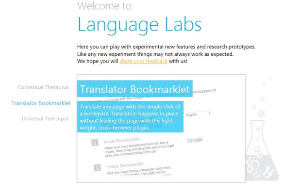 translator labs microsoft