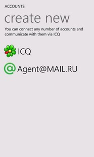 ICQ-for-WP7-1