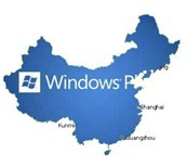 WindowsPhonechina