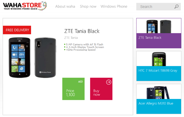 Microsoft launches dedicated Windows Phone store in UAE ...