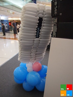 wpballoons2