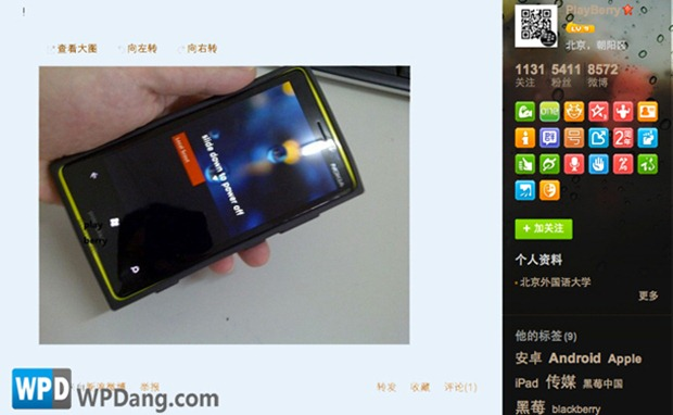 WP8-RUMOR1
