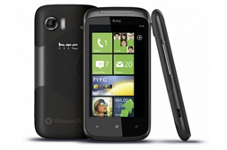 Phones4U now offering the HTC Mozart for only £79.99 on Pay as you Go in-store 1