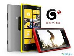 Nokia__Lumia_820_and_Lumia_920_Official_Photo_Album4_fu3ben_fuben_003601