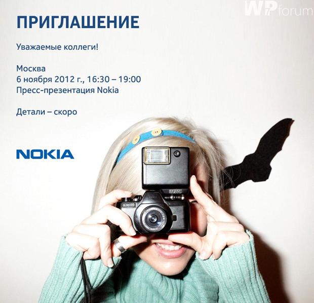 nokia_6nov