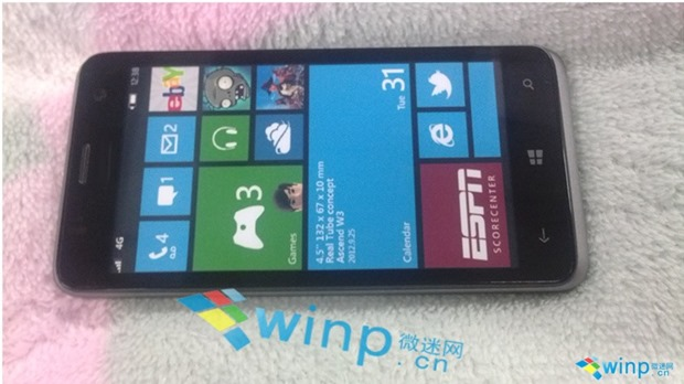 huaweiSurface_Phone-weimiwang_fuben1_145804