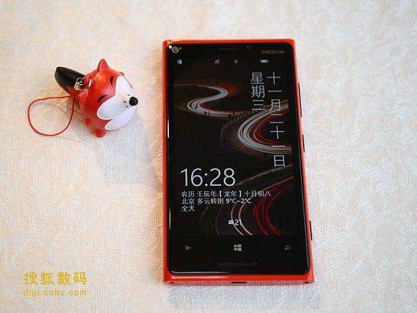 nokia-lumia-920T-Front