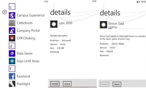Company Portal App