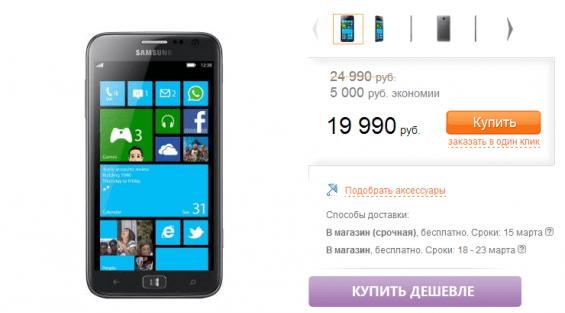 ccs-1-0-43676700-1363147215_thumb