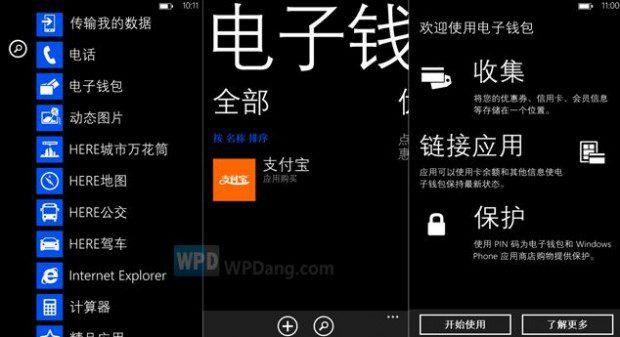 Nokia Lumia 720 Wallet