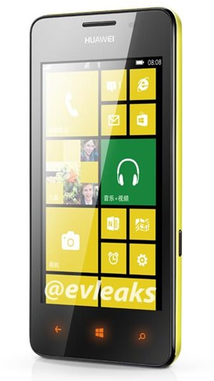 Huawei Ascend W2 in Yellow