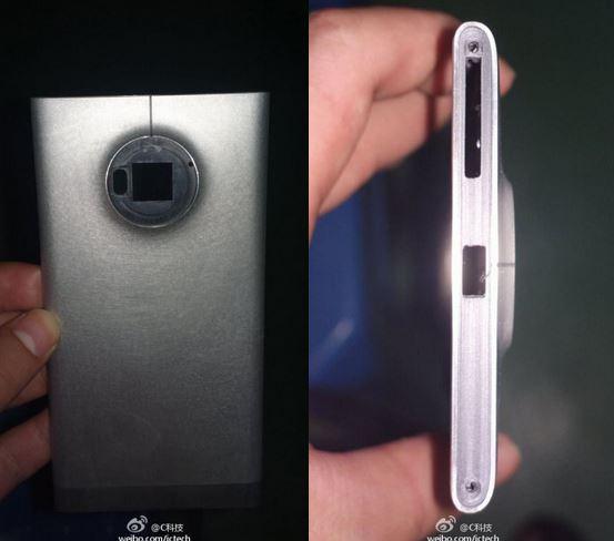 Nokia EOS MEtal12