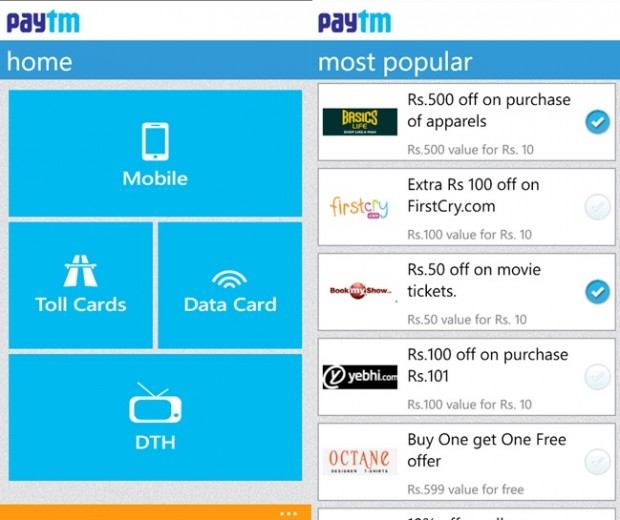 Paytm Windows Phone app