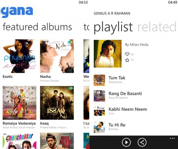 Dhingana Windows Phone app