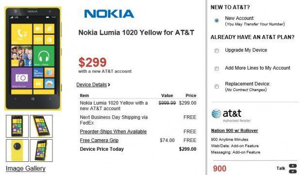 Microsoft Store Nokia Lumia 1020