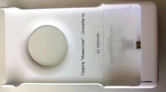 Nokia Lumia 1020 Accessory