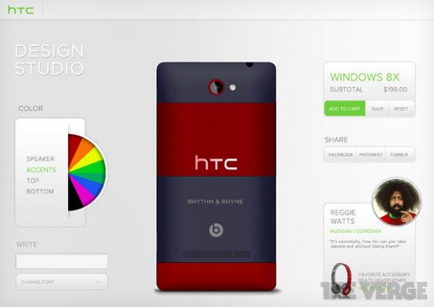 HTC Design Studio Windows Phone